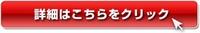 株式会社 Euphoria【ユーフォリア】渋谷駅 ネイリスト 求人 青山駅 表参道駅 ネイルサロン ネイル 転職